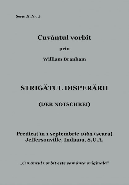 Strigatul disperarii