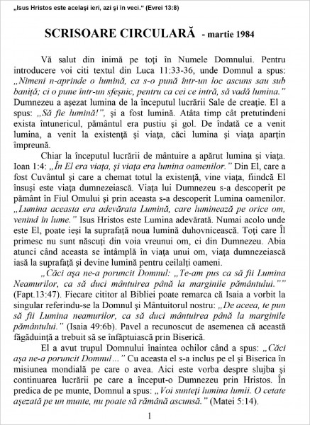 Scrisoare circulara - 1984 martie