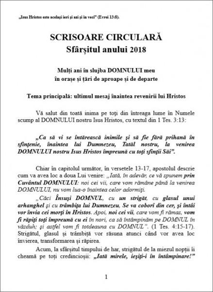 Scrisoarea circulara din decembrie 2018