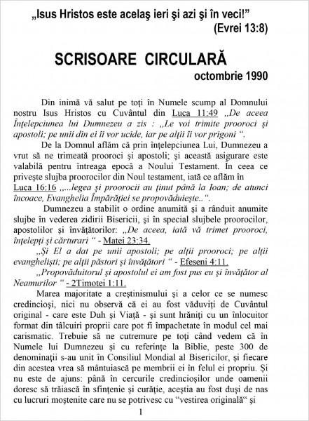 Scrisoare circulara - 1990 octombrie