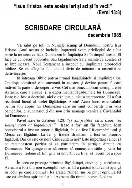 Ewald Frank - Scrisoare circulara - 1985 decembrie
