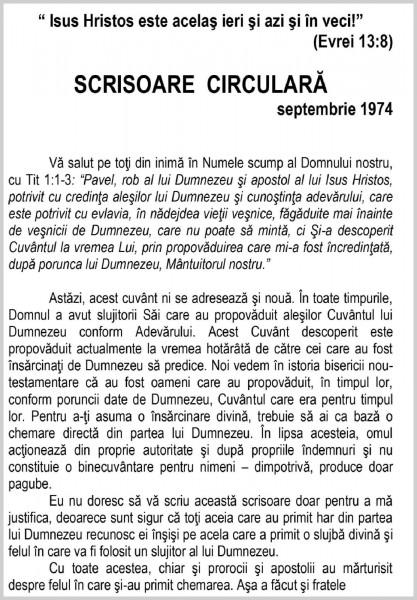 Scrisoare circulara 1974 septembrie