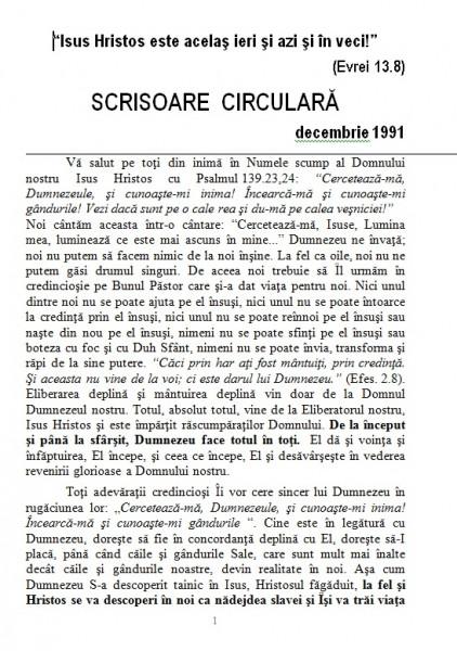 Scrisoare circulara - 1991 decembrie
