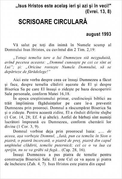 Ewald Frank - Scrisoare circulara - 1993 august