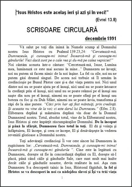 Ewald Frank - Scrisoare circulara - 1991 decembrie