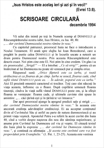 Evanghelia.ro - Scrisoare circulara - 1994 decembrie