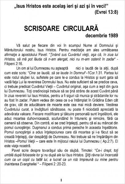 Ewald Frank - Scrisoare circulara - 1989 decembrie