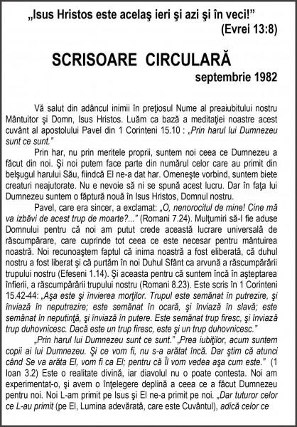 Ewald Frank - Scrisoare circulara - 1982 septembrie