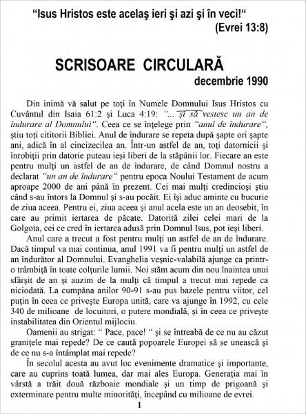 Scrisoare circulara - 1990 decembrie