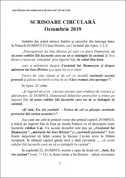 Ewald Frank - Scrisoare circulara din octombrie 2019