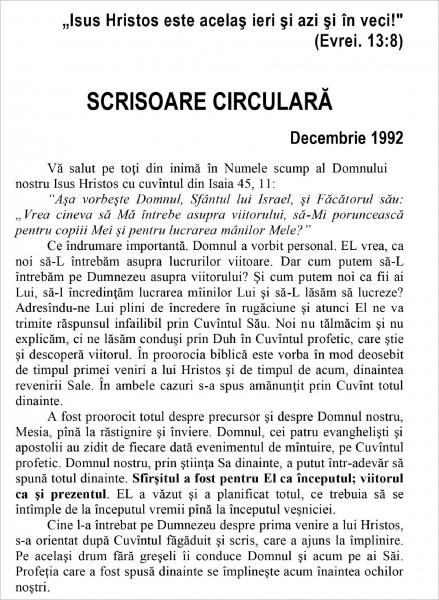 Ewald Frank - Scrisoare circulara - 1999 decembrie