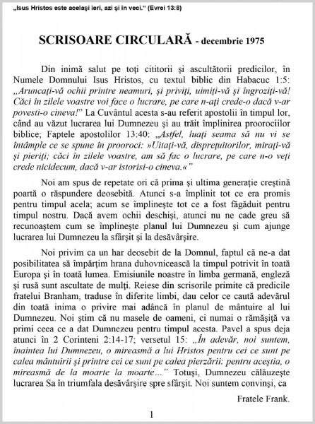 Ewald Frank - Scrisoare circulara - 1975 decembrie