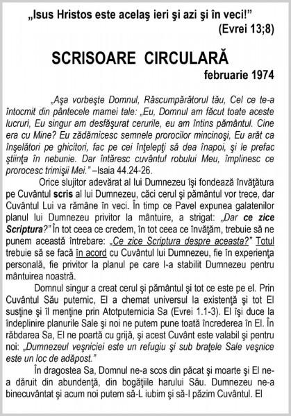 Scrisoare circulara 1974 februarie