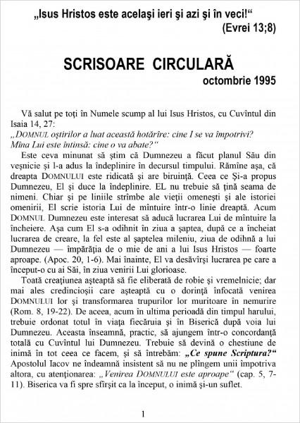 Scrisoare circulara - 1995 octombrie
